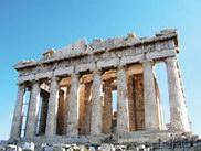 Тури до Греції