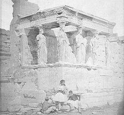 Афиша МТ Старинные фото на Афинах