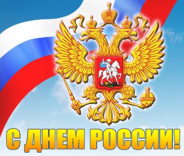 мероприятия на день города краснодара 2012.