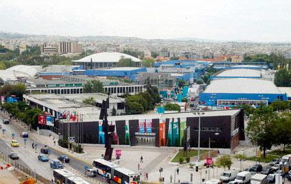 Международная выставка в Салониках