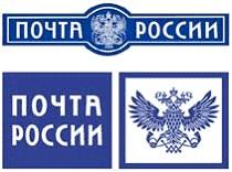 RussianPost